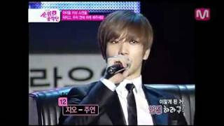 120206 Idol Love Scandal 12th - MBLAQ GO & After School Jooyeon