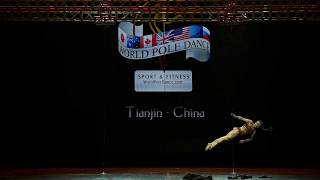 Heidi Hildersley UK 1st Place Female - World Pole Championships – China 2018