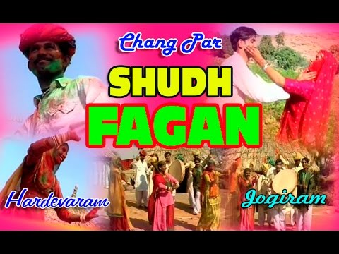 "शुद्ध फागण | Shudh Fagan ""Chang Par""