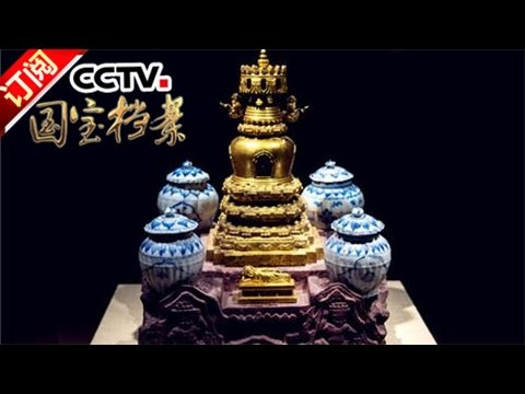 [National Treasure Files] 20160804 | CCTV-4