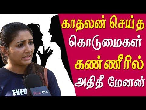 Aditi Menon files a police Complaint on  Abi Saravanan tamil news live