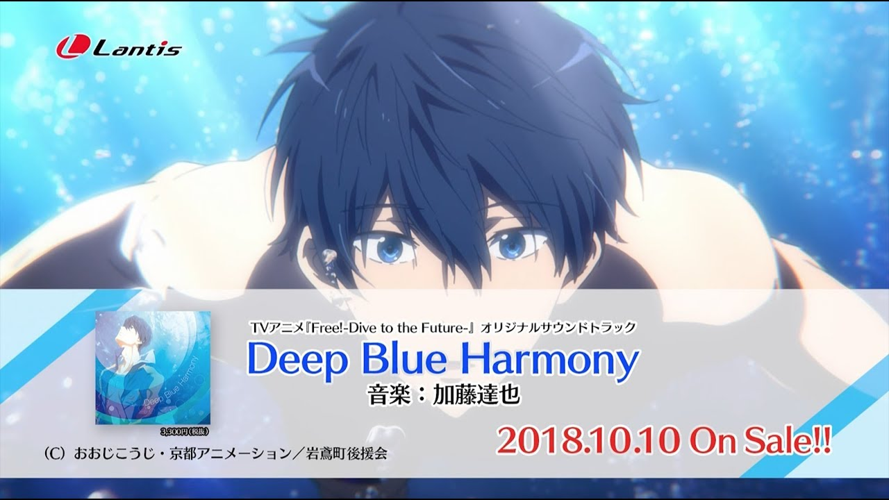 tvアニメ free dive to the future ost deep blue harmony spot