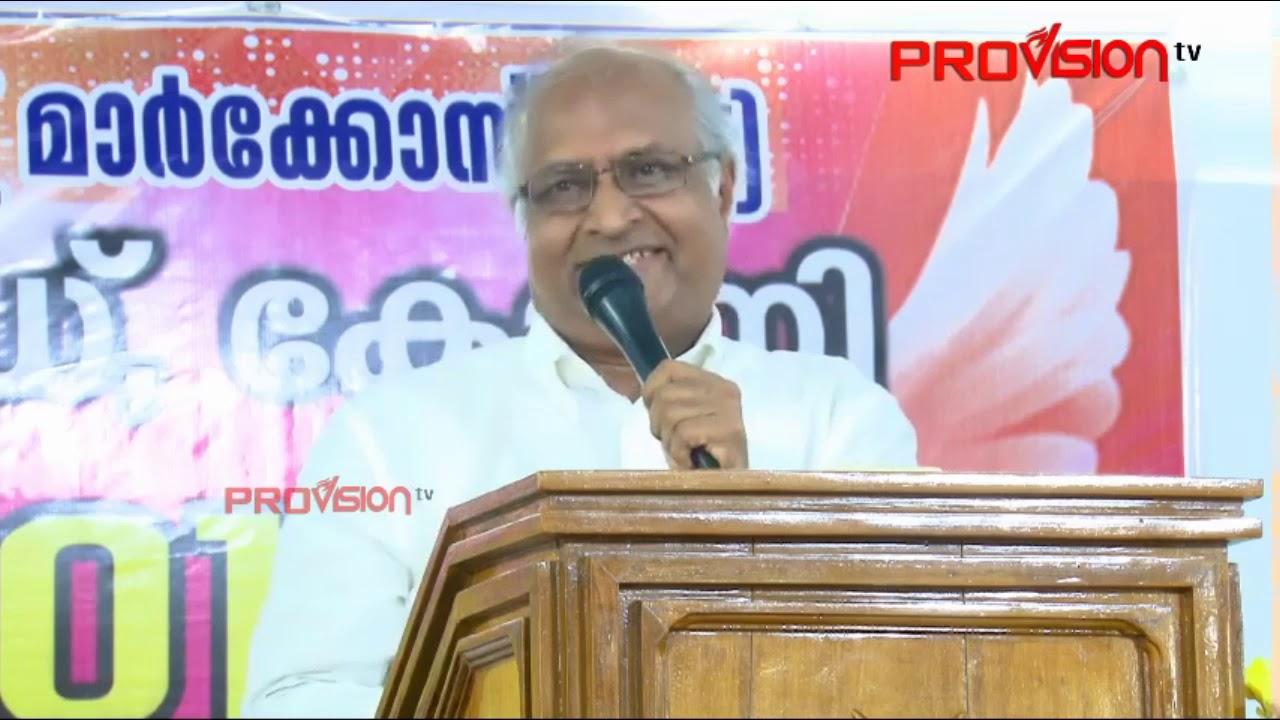 ആചാരങ്ങളുടെ  കഠിന ഭാരം  |  Pastor T. D Babu