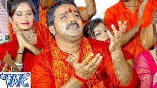 HD भोले बाबा पावन नगरिया - Pawan Singh - Bol Bum - Bhojpuri Kanwar Songs 2015 new