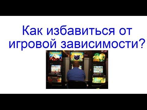 Игровой автомат нептун
