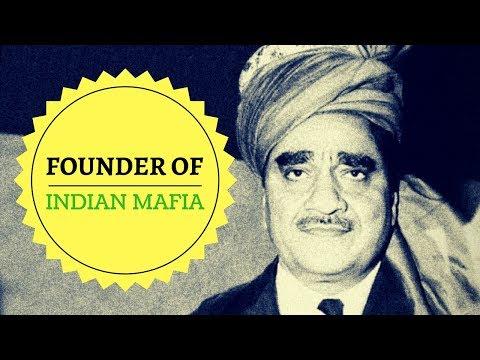 Founder of Indian Mafia   Karim Lala Facts   Friend of Haji Mastan