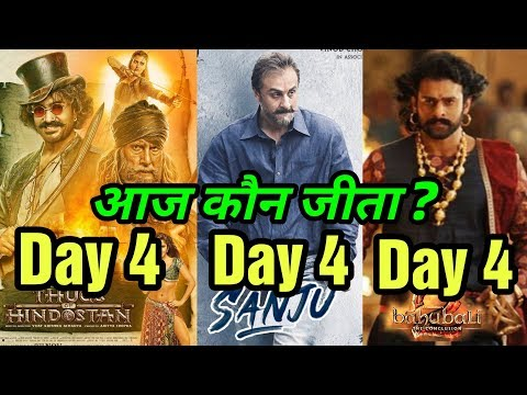 Thugs Of Hindostan 4th Day Vs Baahubali 2 Vs Sanju Box Office Collection | Aamir Khan