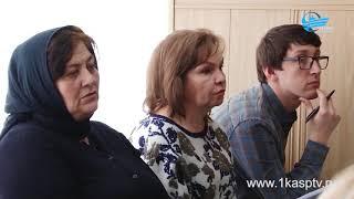 Заседание организационного комитета по вопросу подготовки и проведения праздника 8 марта состоялось