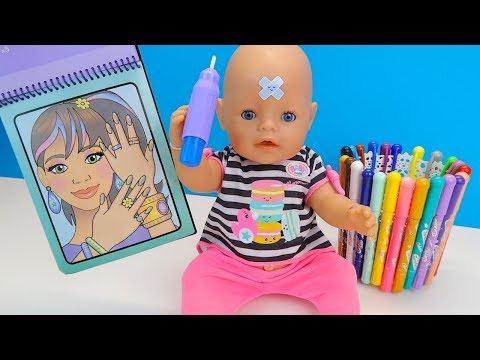 Кукла #Бебибон РАСКРАСКА ДЛЯ ДЕТЕЙ Рисуем Водой Игрушки Для девочек Играем Как Мама Учим Цвета