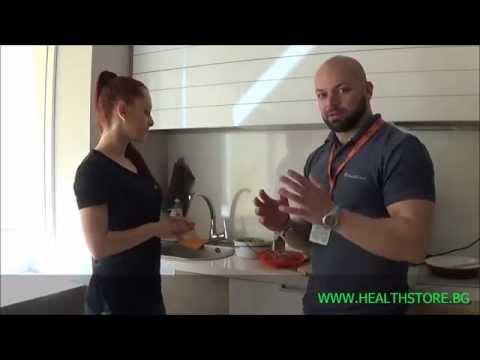 Видео Диета с бърз ефект