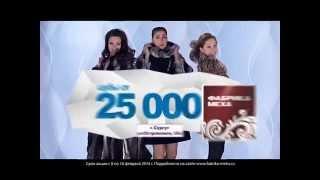 Фабрика меха ролик рекламный Сургут
