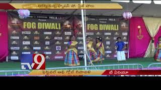 'Festival of Globe' Diwali in Bay Area || USA - TV9
