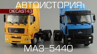 видео Продается бортовой МАЗ-6312С9-8521-015 15т.