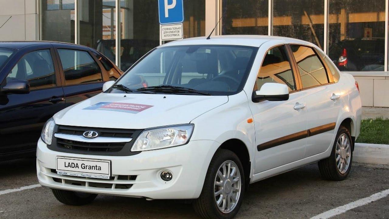 Интернет магазин «azon» предлагает широкий выбор автозапчастей на автомобили ваз, заз, газ, daewoo, chevrolet. Цена от производителя.