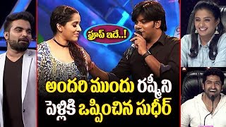 Anchor Rashmi Sudheer Marriage | Rashmi Gives Clarity About Her Marriage in Live | TTM
