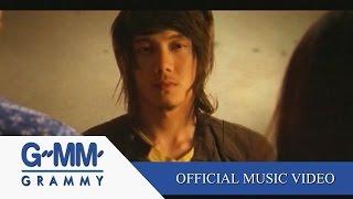 คนกลาง - Potato【OFFICIAL MV】