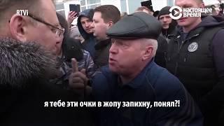 Жители Волоколамска против свалки в Ядрово