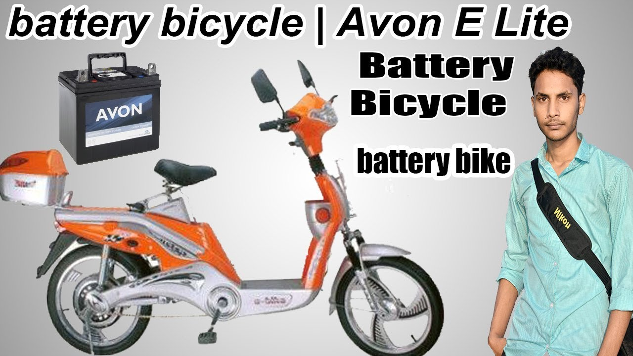 effd964e930 battery bicycle   Avon E Lite Specifications   battery bicycle ...