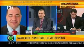 Deputat PSD, urmarit penal in cazul insolventei Realitatea Media