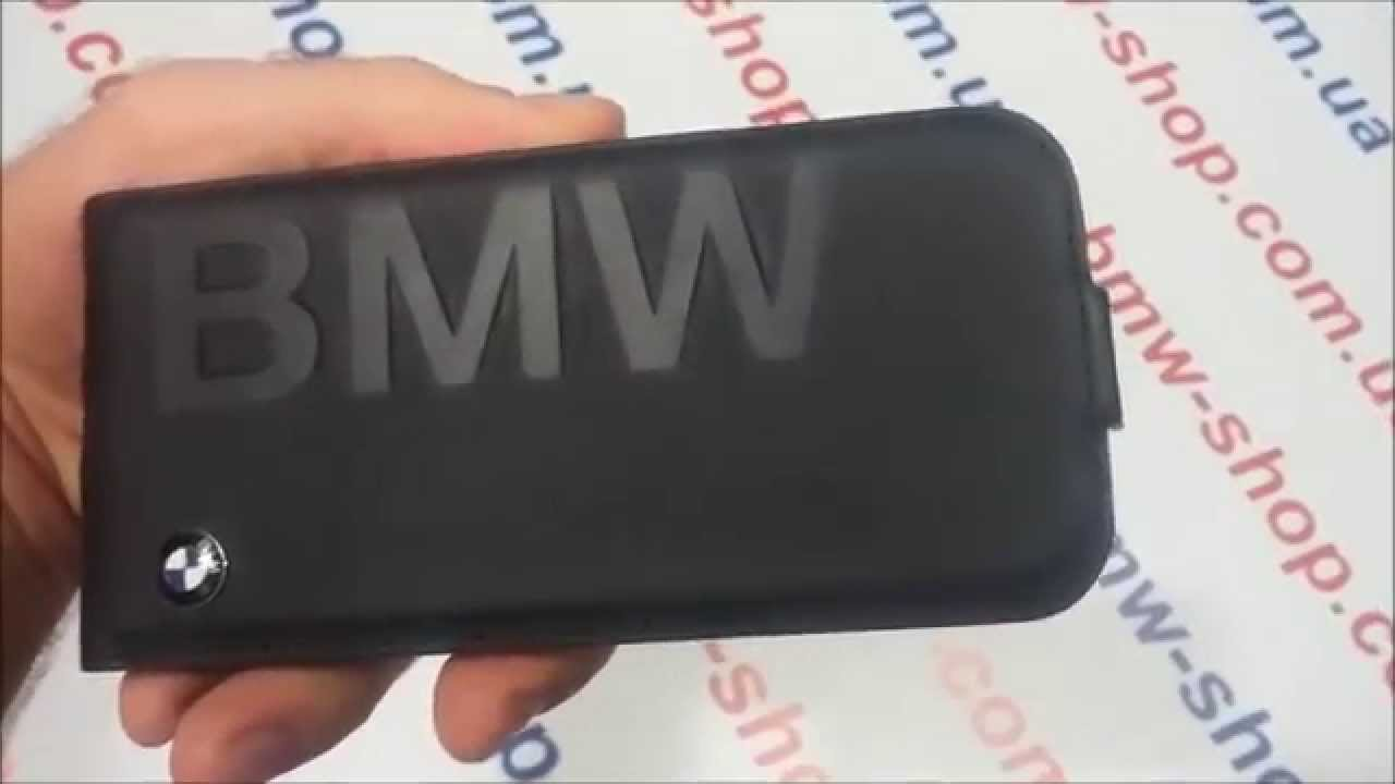 BMW Z4 Rear Emblem Replacement - YouTube