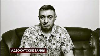 Адвокаты просят снизить налоговое бремя / ОБЗОР