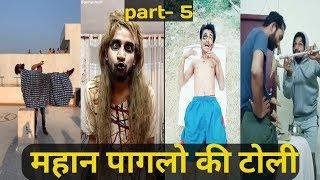 Part-5 New फन का पिटारा Fun Ka Pitara compilation comedy videos TOK video
