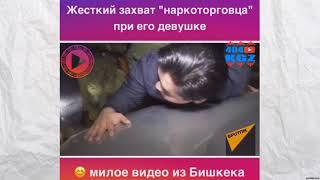 Оригинальное предложение руки и сердца сделал 25-летний бишкекчанин своей девушке.