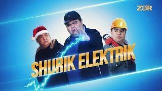 Shurik Elektrik (musiqiy badiy film) | Шурик Электрик (мусикий бадиий фильм)