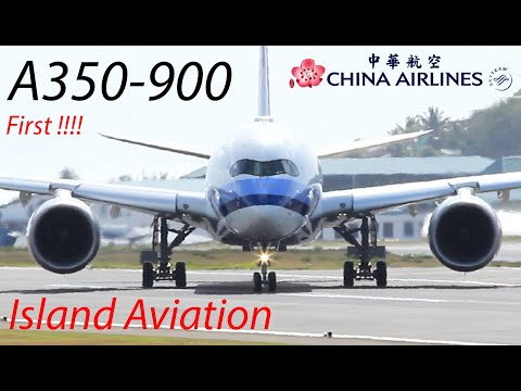 China Airlines A350-900 !!! The President of Taiwan Tsai Ing-wen departure from St. Kitts