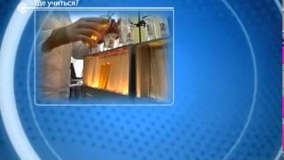 «Профориентир». Химик-технолог(, 2014-06-11T06:25:03.000Z)