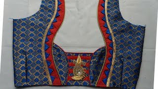 new model blouse back neck design cutting and stitching in Hindi