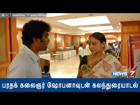 Actress Shobana exclusive interview with News7 Tamil | Super Housefull