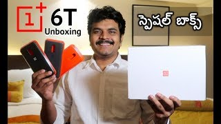 Oneplus 6T Unboxing & initial impressions ll in telugu ll prasad ll