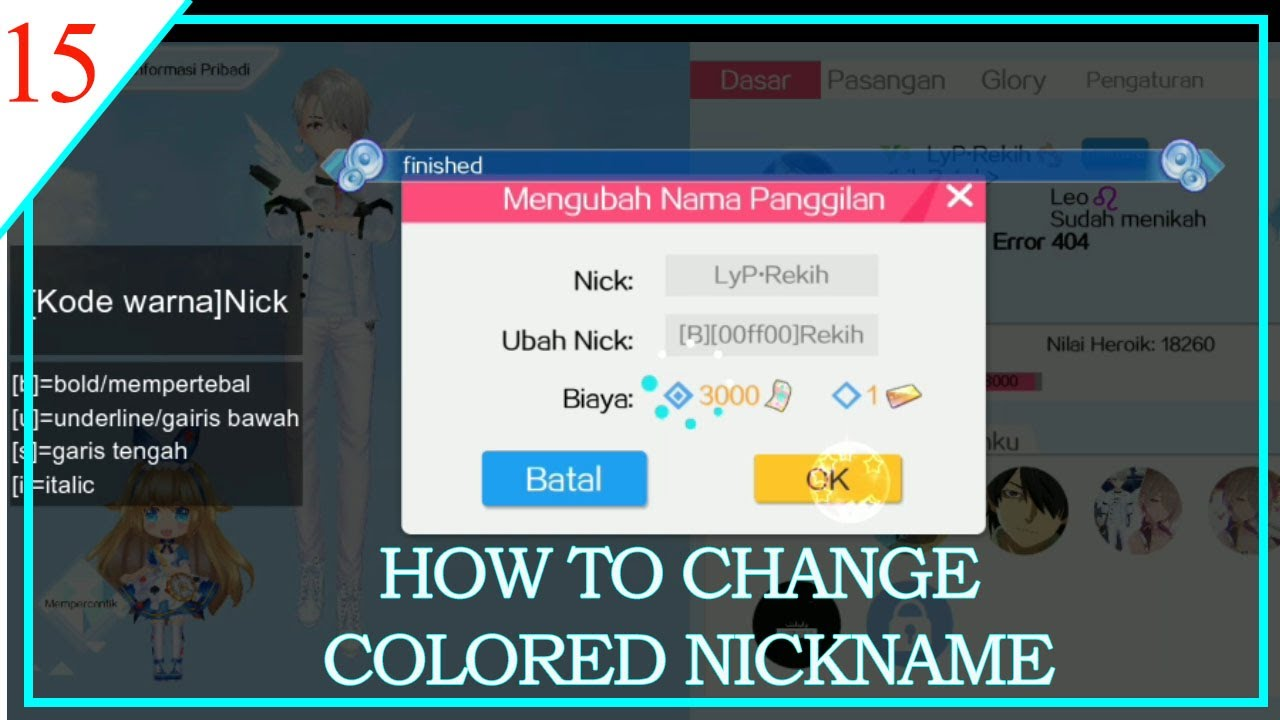 How To Change Nick Name Color In Au2 Au2 Mobile Id Youtube