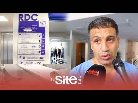 Casablanca: voici la nouvelle clinique Ain Borja