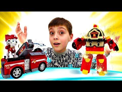 Щенячий патруль и Робокары тушат пожар. Игры в машинки. Видео для детей