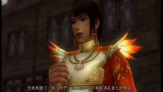 真三國無雙5 無雙武將陸遜繁中劇情動畫part 2.