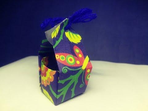 DIY Small Gift Box Idea | Lovely Paper Craft | Creative DIY