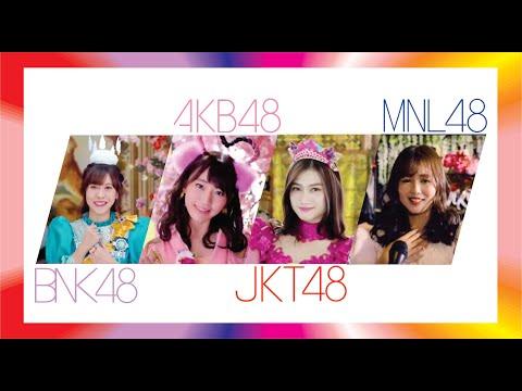 【Medley】 AKB48 JKT48 BNK48 MNL48 – Kimi Wa Melody