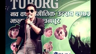 manish khadka live parfom by sugar khal mahotsab