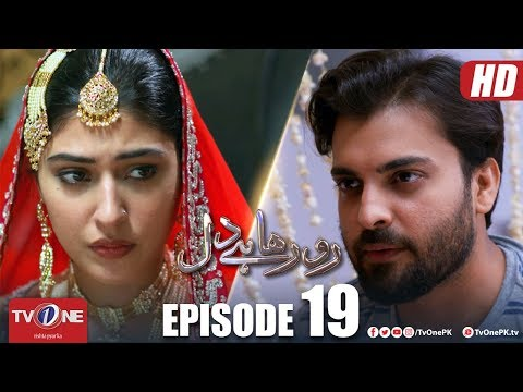 Ro Raha Hai Dil | Episode 19 | TV One Drama