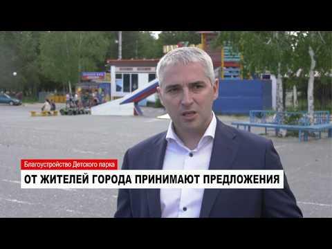 интим знакомства в г.ноябрьск