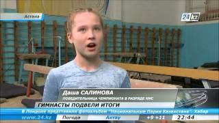 Итоги чемпионата по спортивной гимнастике