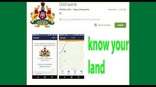 Dishaank for Karnataka formers Most popular App