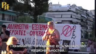 Митинг против войны в Украине.