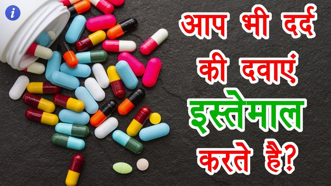 wonederful-naned-prevacid-side-effects-in-adults-female-dildo