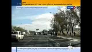 2013. Жесть.Взрыв в Волгограде смертница взорвала себя в автобусе