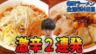 SUSURUのサブチャンネルもよろしく!▽ https://www.youtube.com/channel...
