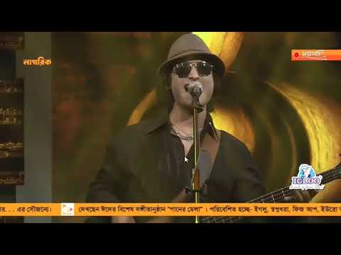 DHIKI DHIKI   MILES Latest Live Performance