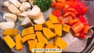 Vlog :: 우당탕탕 신혼저녁•채소 오븐구이•토로 생…